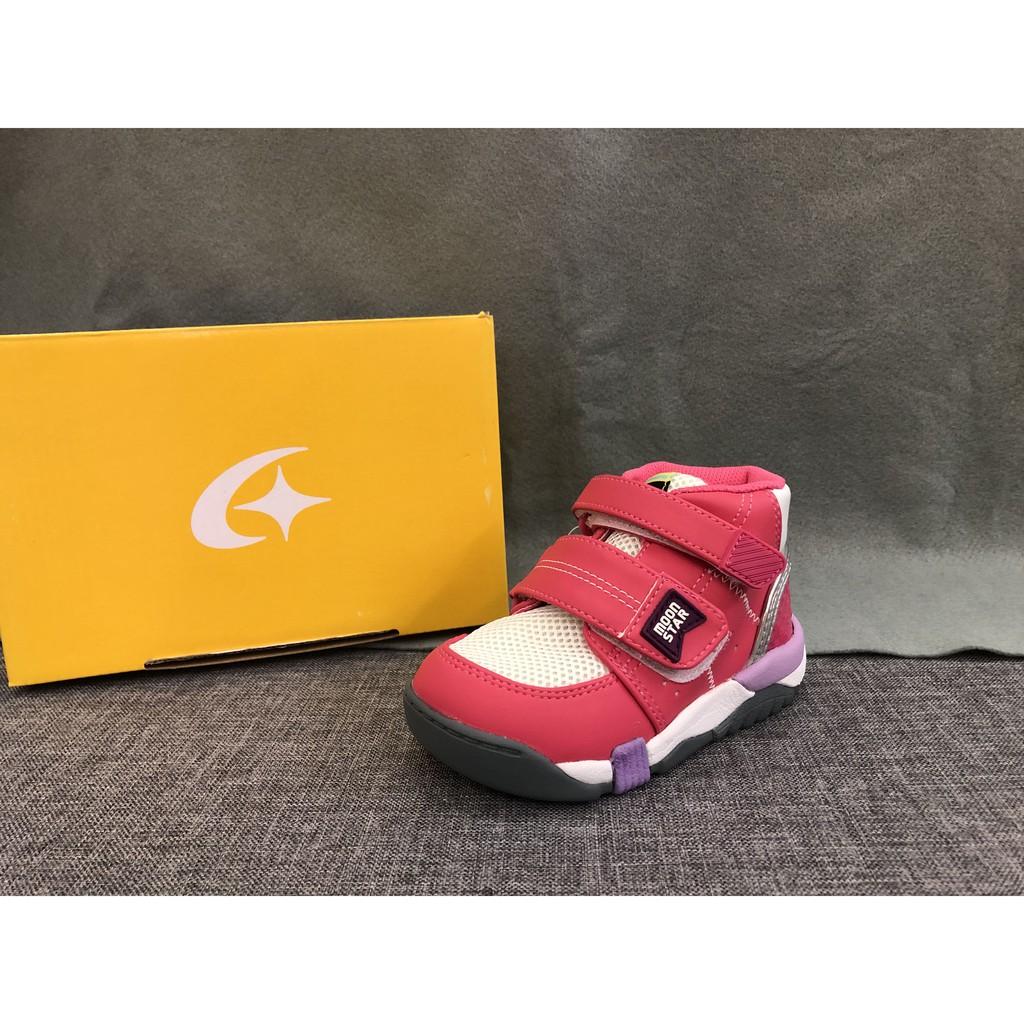 【15、19號 零碼特價】moonstar日本月星女中大童 Carrot矯正矯健機能鞋CRC21401現貨加強版hi系列