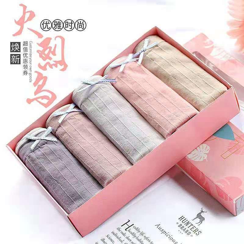 【五條盒裝】純棉襠抗菌內褲女無痕高彈力女士透氣棉質三角褲