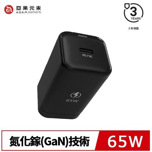 【亞果元素】ADAM OMNIA X6 65W 氮化鎵GaN極小型充電器 - 黑