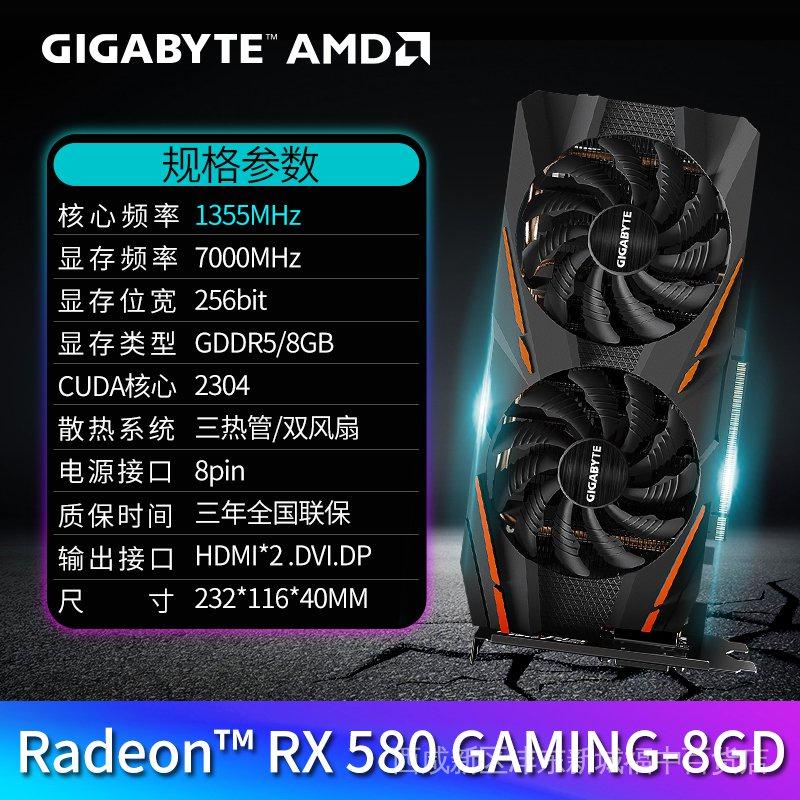 【拍前聯繫客服】技嘉AMD RX6800XT/RX6700XT/RX6900XT臺式機顯卡12G獨顯遊戲A卡tb