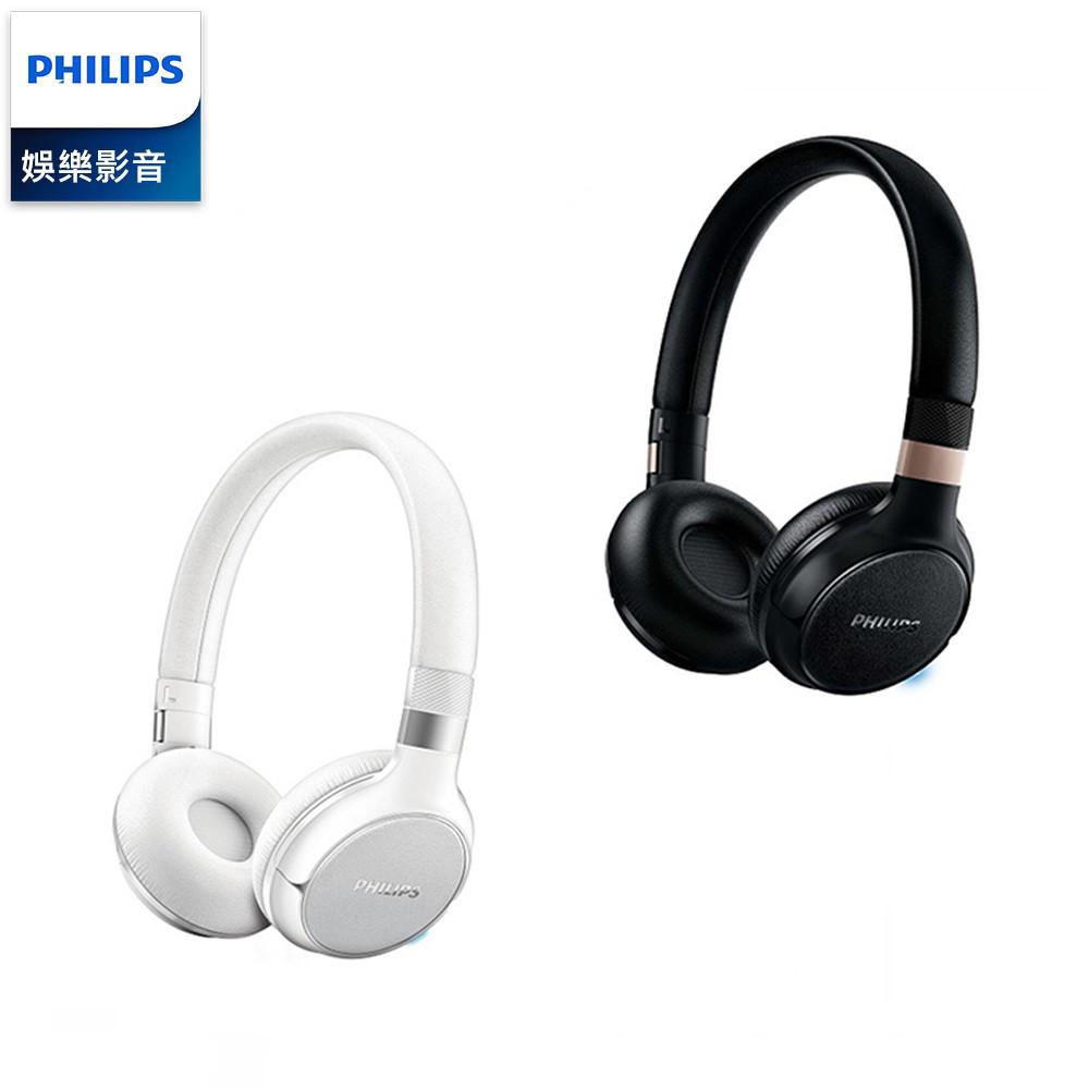 【幸福旗艦店】現貨免運 PHILIPS無線藍牙耳罩式耳機 SHB9250《贈行李箱吊牌》