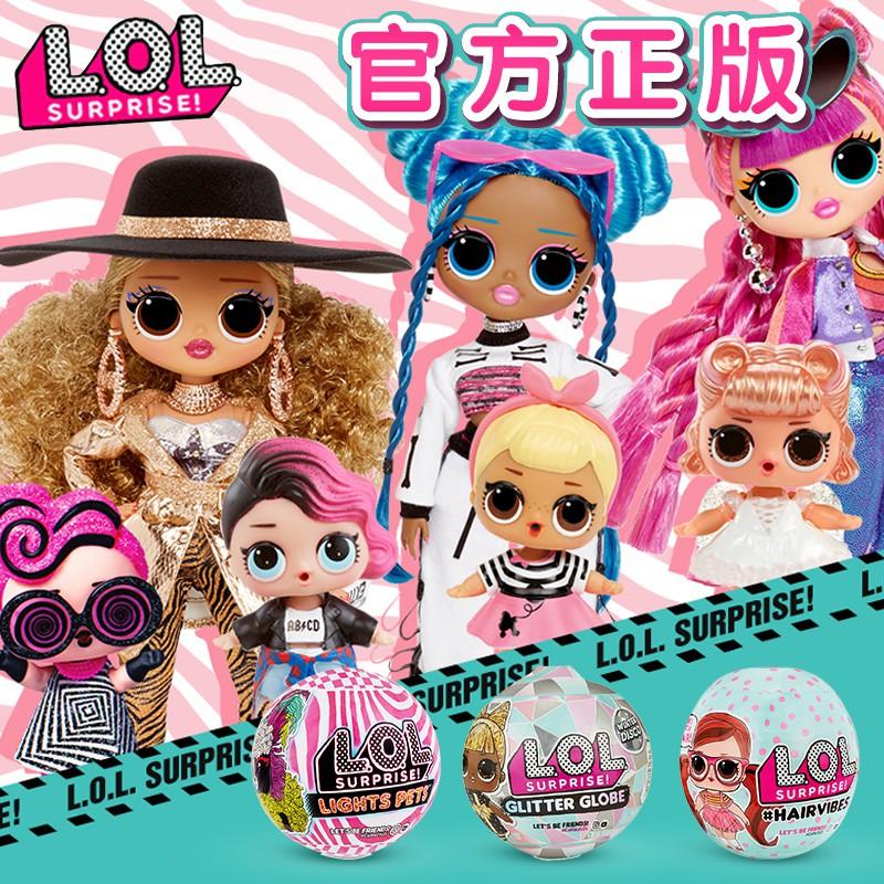 ✽☑LOL驚喜娃娃拆拆球霓虹寵物nanana盲盒盲球女孩娃娃蛋玩具tb