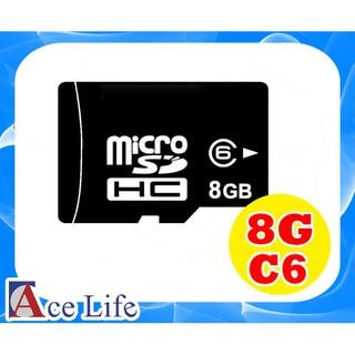 【九瑜科技】國產 8G C6 8GB Class6 micro SD SDHC TF 記憶卡 新北市