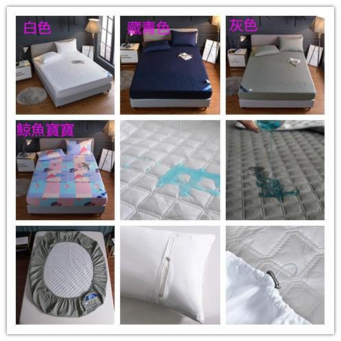軒柳寢具 10色 3M鋪棉防水防螨床包 防水枕套 隔尿保潔墊 3M吸濕排汗專利 單人/雙人/加大 床單 床包組 素色床包