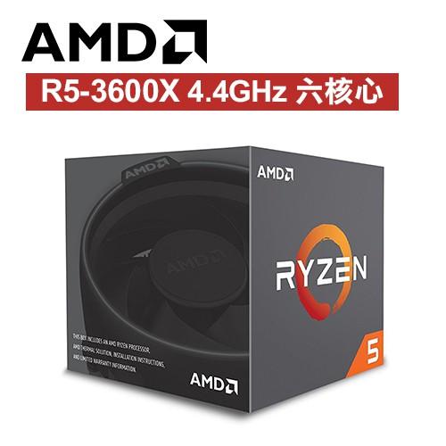 AMD Ryzen R5-3600X 處理器(六核12緒/AM4/內含風扇/無內顯)