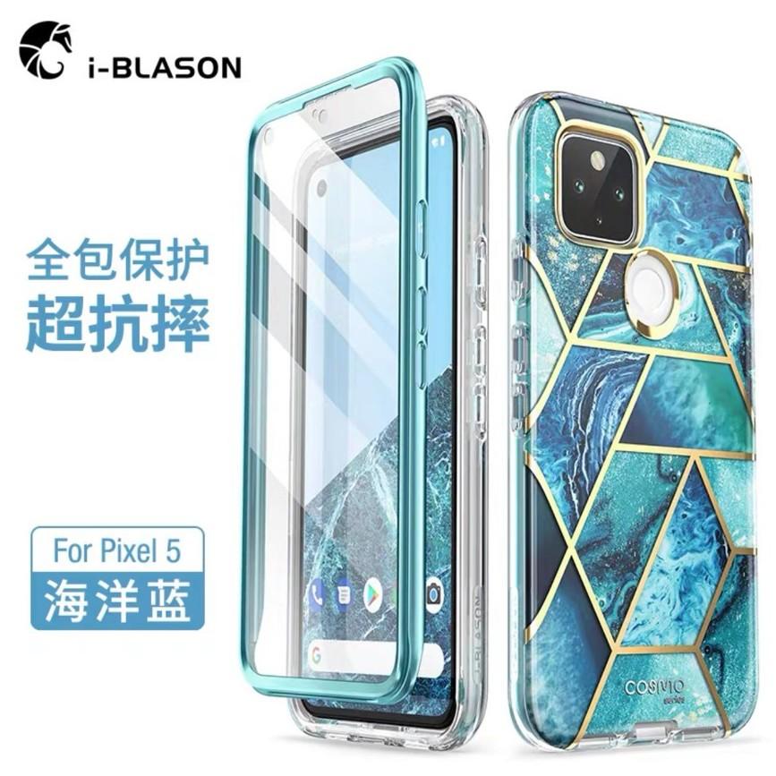 i-Blason Google Pixel5 大理石保護套全包手機殼保護殼