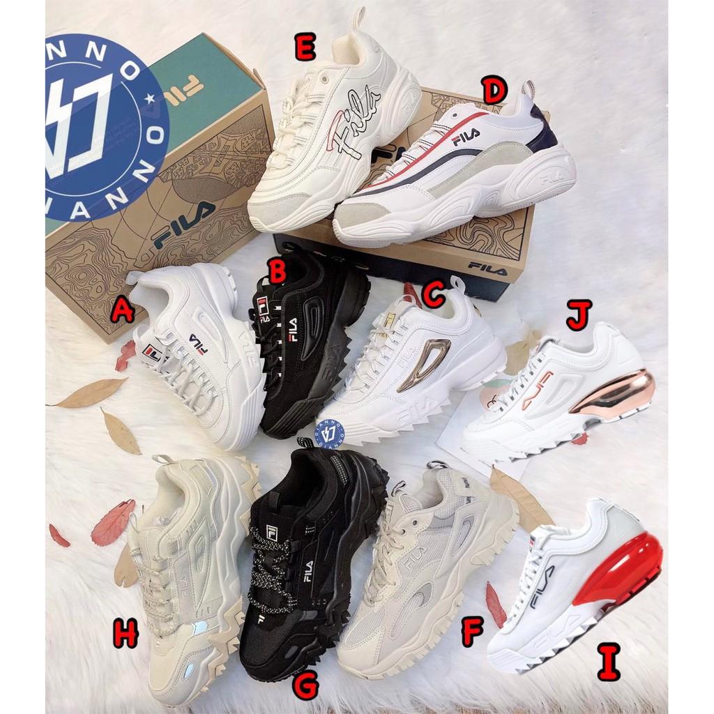 帝安諾-實體店面 FILA DISRUPTOR 2 鋸齒 鋸齒鞋 韓國 厚底 黑色 全白 全黑 白金 草寫 奶茶 老爹鞋