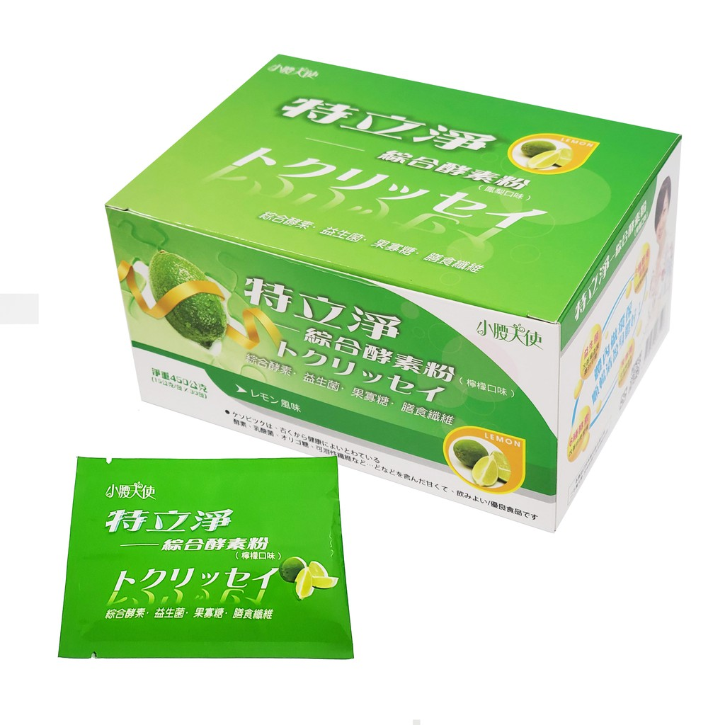 特立淨 綜合酵素粉 檸檬口味 12g/包