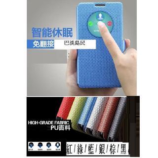 磁扣鏤空圓孔休眠智能專用 Asus Zenfone 2 用於 ZE550ML ZE551ML 皮套 內果凍套,可加購保貼 新北市