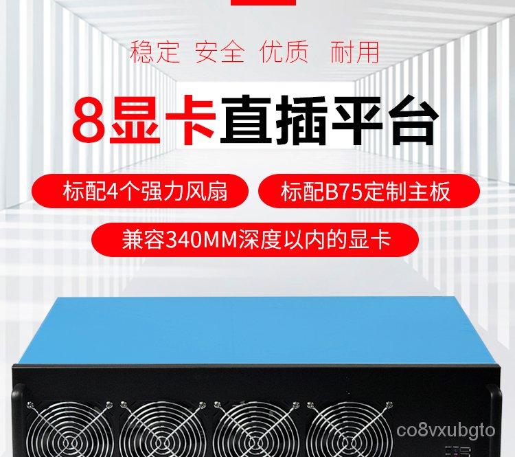 【顯卡】8顯卡直插準系統平台機箱礦3060TI/3080顯卡1660super以太坊ETH