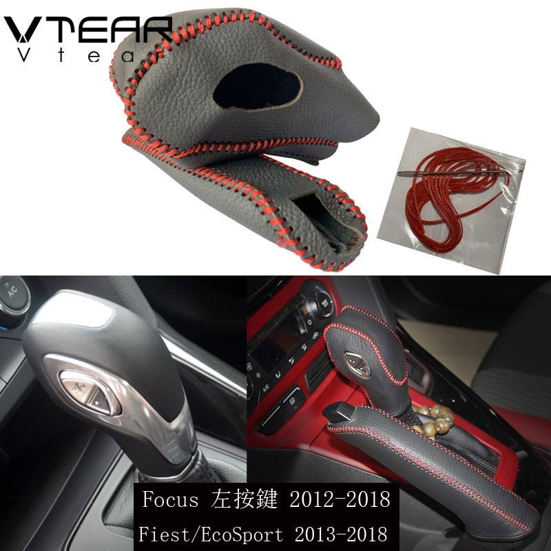 適用於福特 Ford Focus MK2 MK3 Fiesta EcoSport 汽車手縫真皮排擋套手剎套 自排檔套