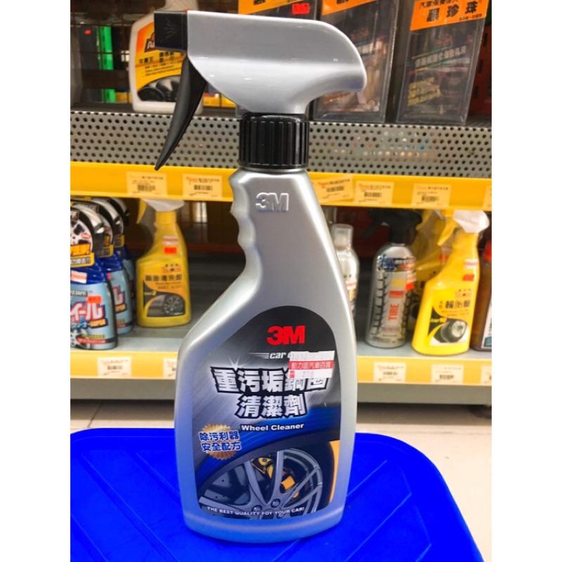 動力區汽車百貨-3M 重汚垢鋼圈清潔劑