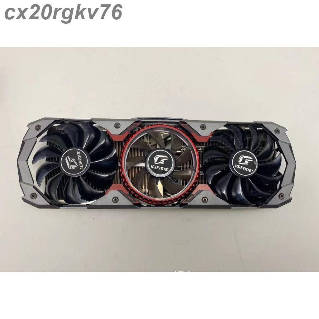 【滿299免運】七彩虹GTX1660 super 1660ti 1080ti 2080ti想要什麼型號問客服小妹