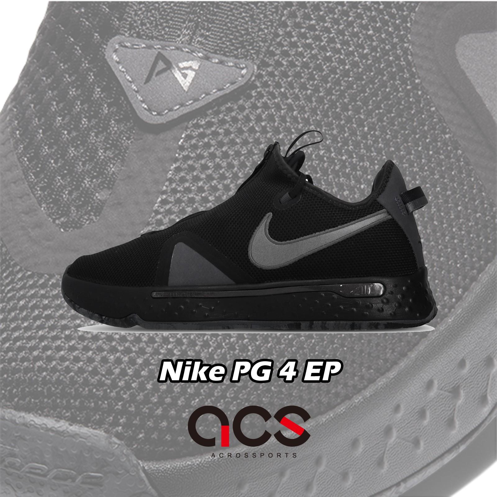 Nike 籃球鞋 PG 4 EP 黑 灰 拉鍊 Paul George 男鞋 喬治【ACS】 CD5082-005