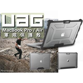 UAG Macbook pro 耐衝擊保護殼 /  UAG Macbook air 耐衝擊保護殼 💘  彼得潘 高雄市