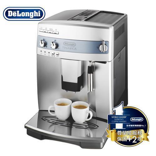 Delonghi心韻型 ESAM 03.110.S 全自動咖啡機 (送飛利浦烤麵包機HD2582+咖啡豆兩磅)
