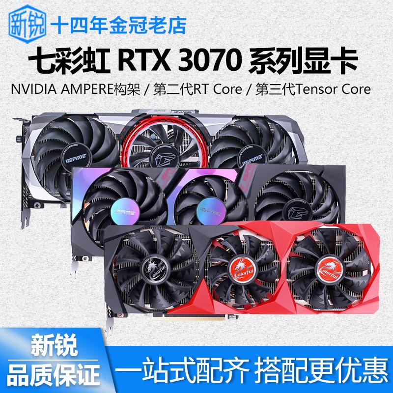 【熱賣現貨】微星GeForce RTX 3070/RTX 3060 2X/金屬大師遊戲卡