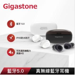 GIGASTONE T1 防水藍牙無線耳機 黑 ( T1 BLACK )