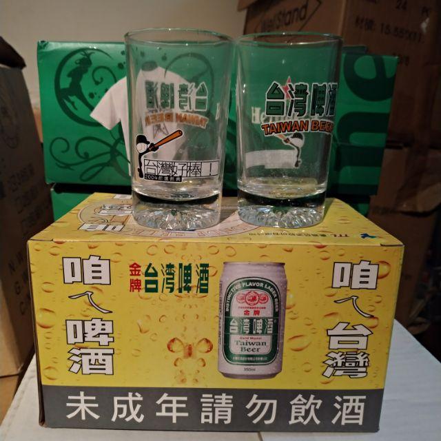 台啤 台灣啤酒 Taiwan beer 台灣啤酒啤酒杯1組6入 玻璃杯 飲料杯