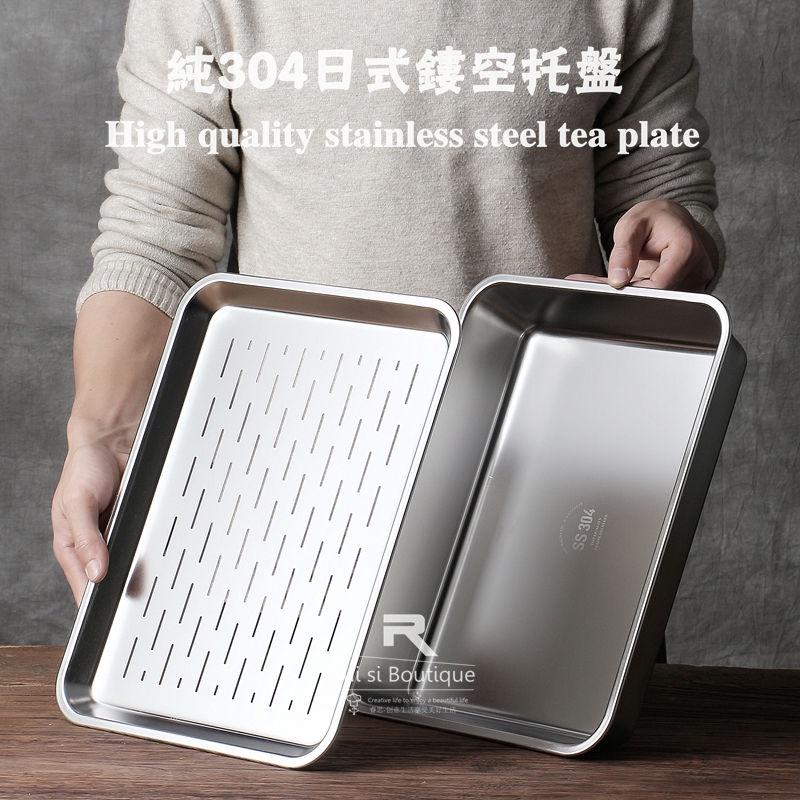 現貨 304不銹鋼方盤 茶盤 長方盤 自助餐盤 鐵盤 加厚304不銹鋼茶盤濾水盤油炸盤多用平面方盤茶托盤帶孔 漏盤蒸盤
