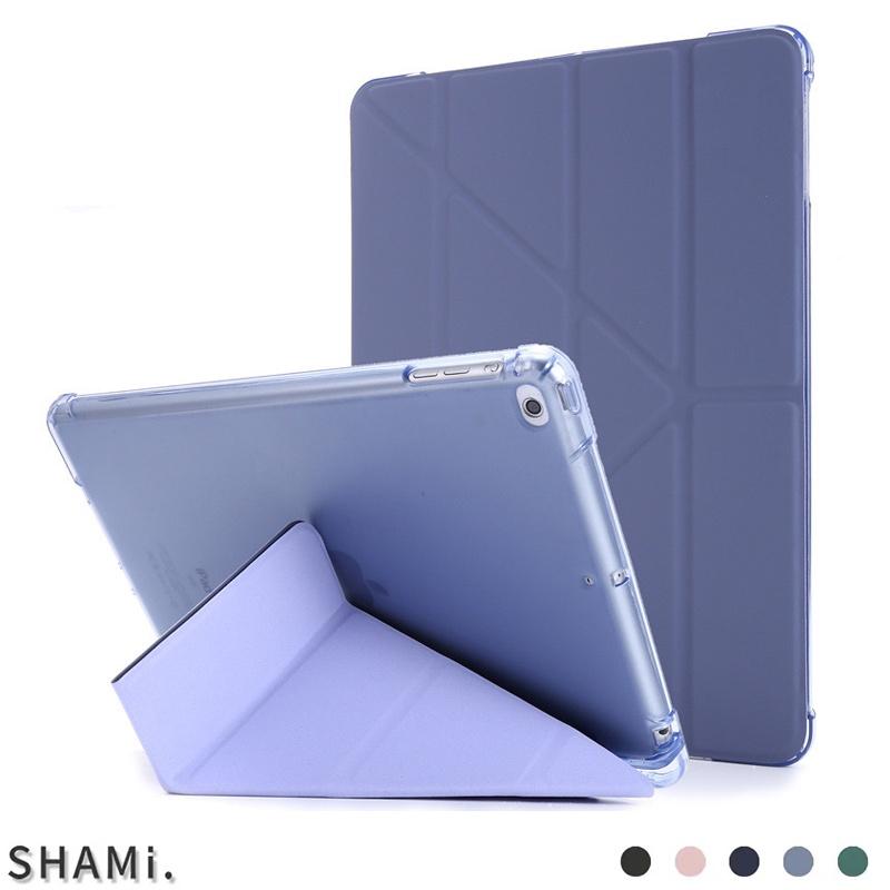 2021新款 iPad Pro11 氣囊筆槽變形保護套 Air4/iPad8 10.2/9.7/10.5/11吋 皮套