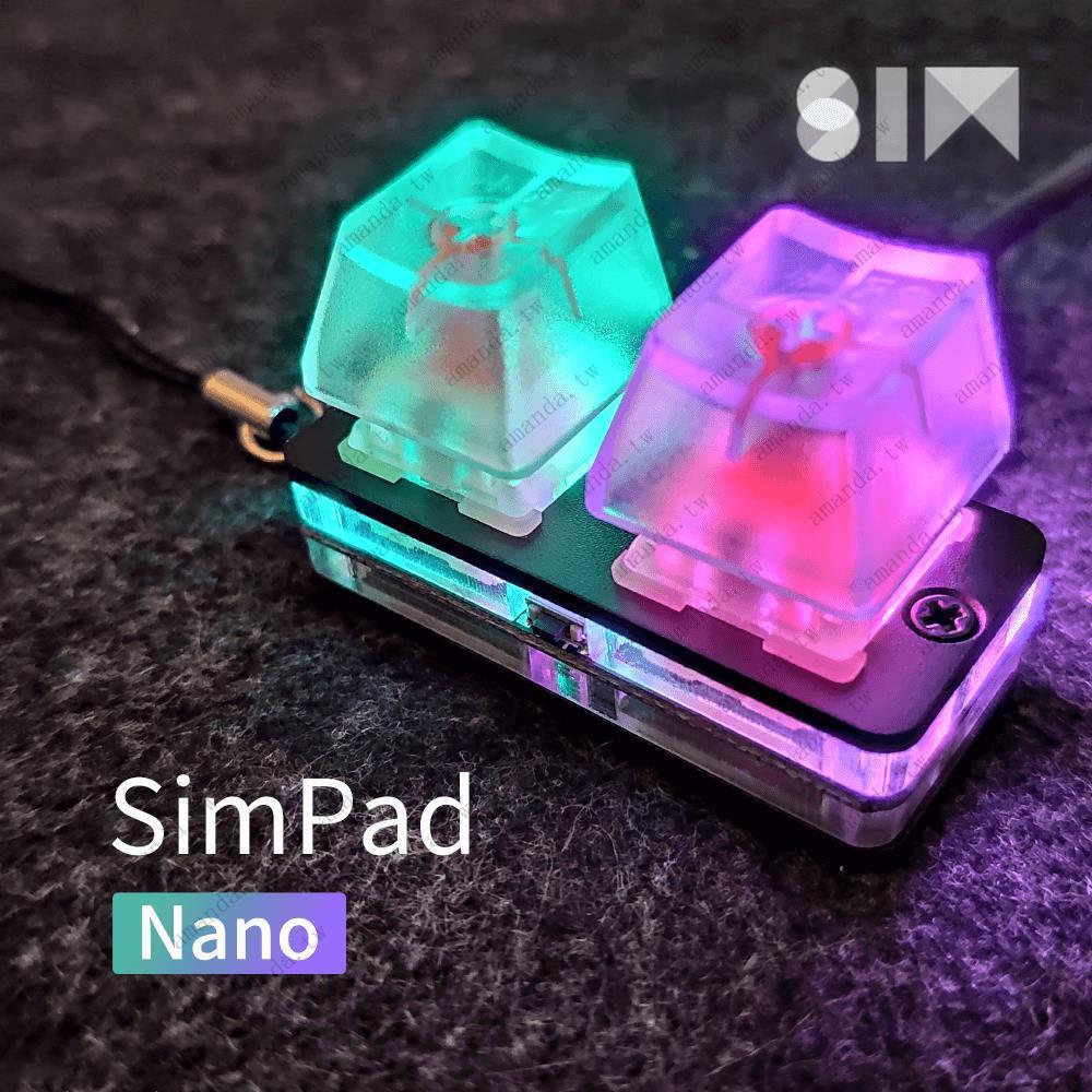 【SimShop】SimPad Nano osu迷你機械快捷鍵盤觸盤音游鑰匙鏈紅軸淑雅百貨店
