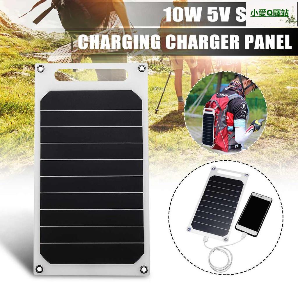 🔥熱賣🔥太陽能充電板高效sunpower5V2A防水戶外便攜充電特價工廠直發單晶10W太陽能板 jgf