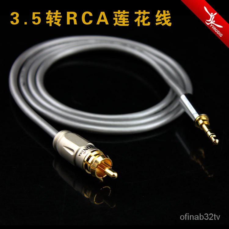 精選實用/小米盒子SPDIF線 3.5mm數字音頻轉同軸線 3.5轉RCA蓮花數字線