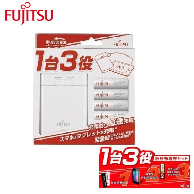 『新品』Fujitsu 富士通  低自放電3號 1900mAh USB 行動電池組 (三號四入) FSC342FX