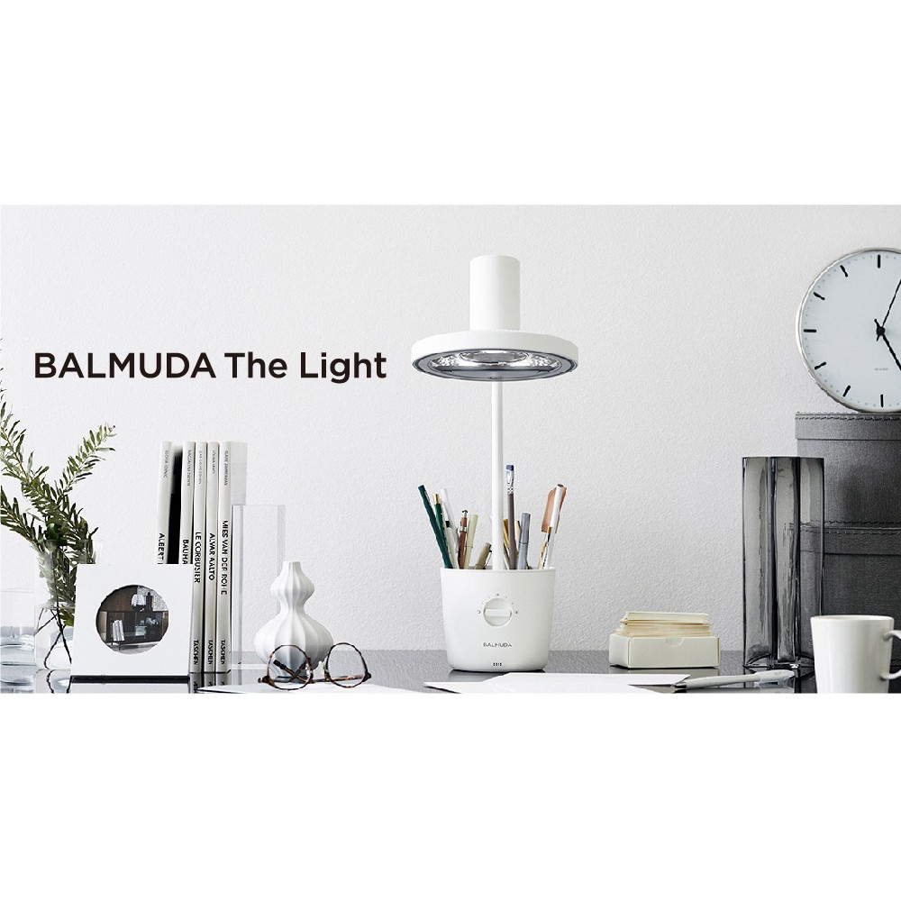 The light balmuda