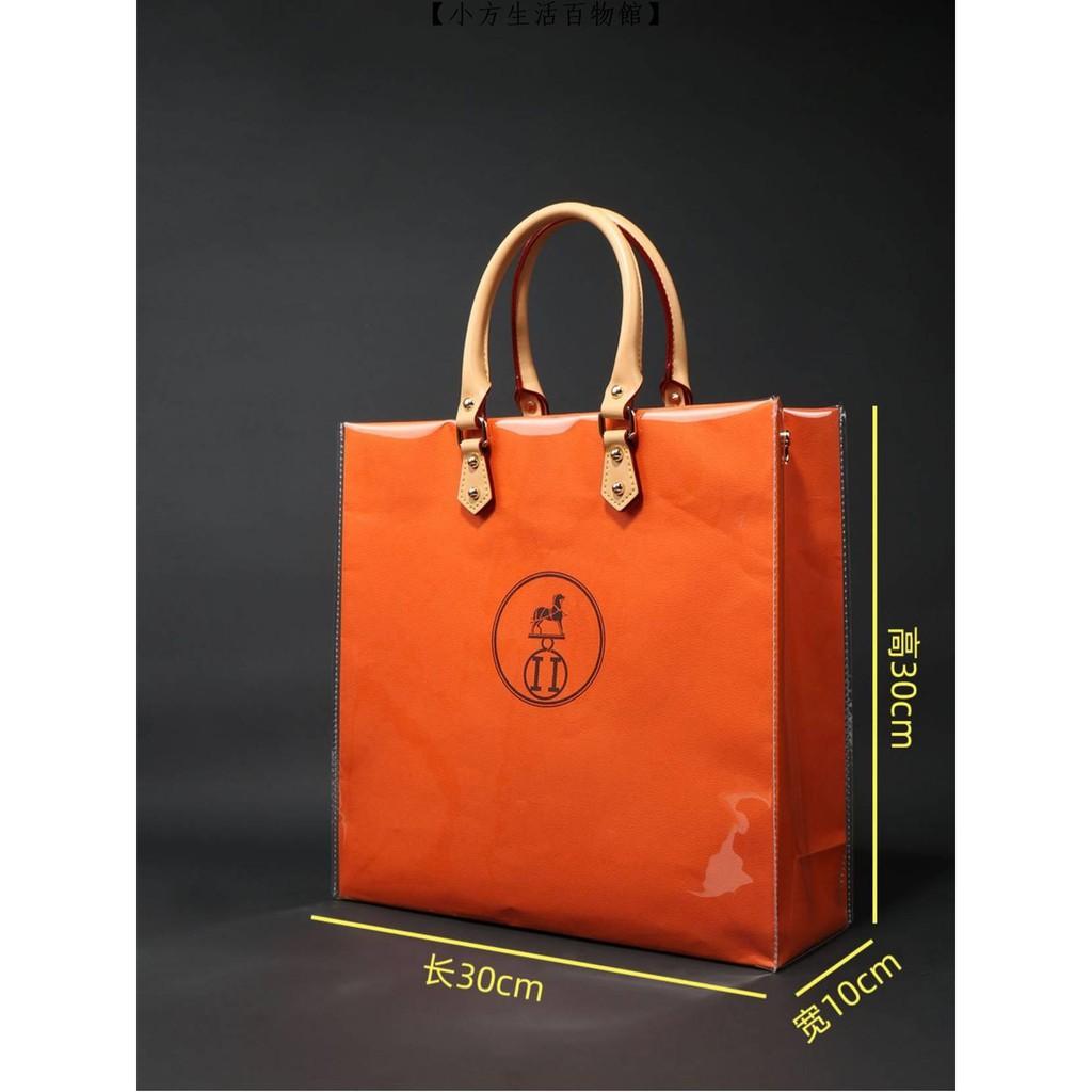 【小方生活百物館】紙袋包 紙袋改造包 名牌紙袋 紙袋改造材料包 適用於愛馬仕紙袋改造 手提袋禮品袋改造 手提TPU透明