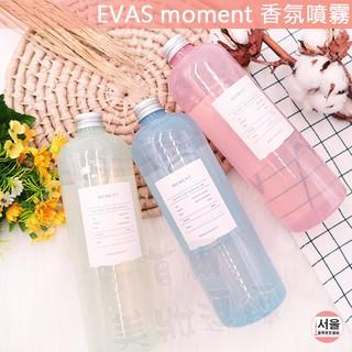 含稅開發票◆首爾美妝連線◆韓國 EVAS moment blossom 香氛噴霧 500ml Lisa居家 除臭 衣物 台中市
