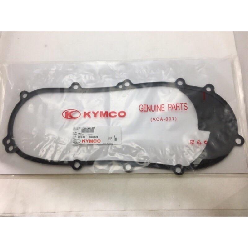 (光陽正廠零件) LKC6 傳動蓋墊片 傳動蓋膠條 離合器墊片 VJR NEW MANY ROMEO 110 125
