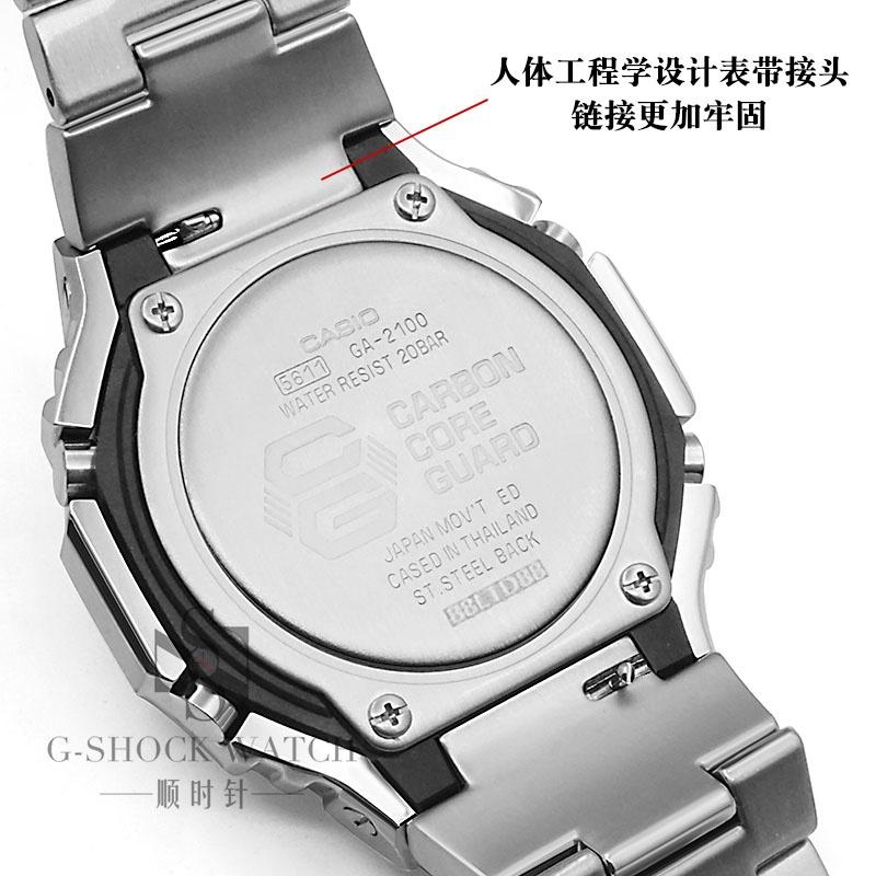G-SHOCK金屬表殼表帶八角形GA-2100男手表改裝配件農家橡樹