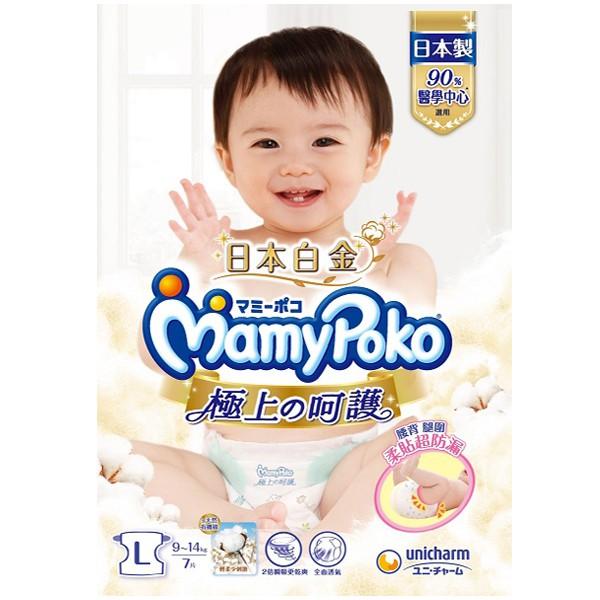 滿意寶寶極上呵護紙尿褲/尿布L 7片x16包/箱(▼11.6/片)