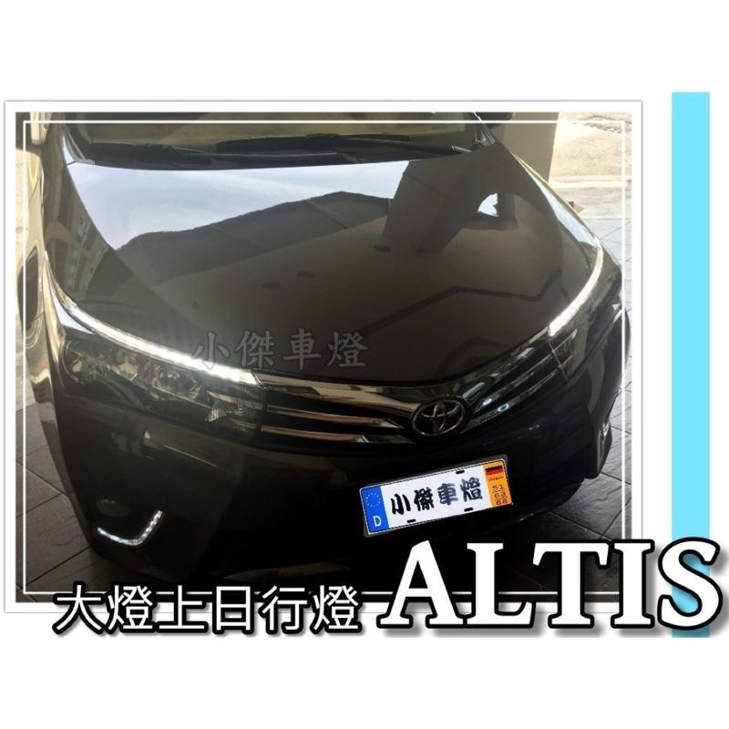 小傑車燈精品--全新 ALTIS 14-18 11代 11.5代 原廠車美仕 大燈 上燈眉 LED 日行燈