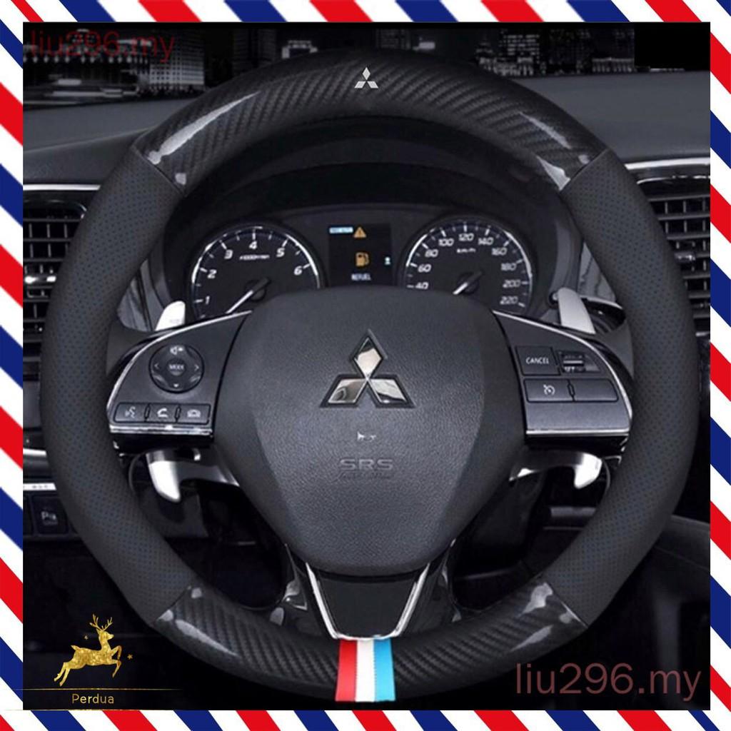 三菱碳纖維皮革方向機蓋Penutup Stereng Outlander ASX Triton Lnacer