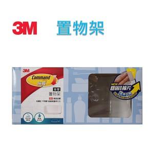 3M浴室收納中型置物架17667D #987031 台南市