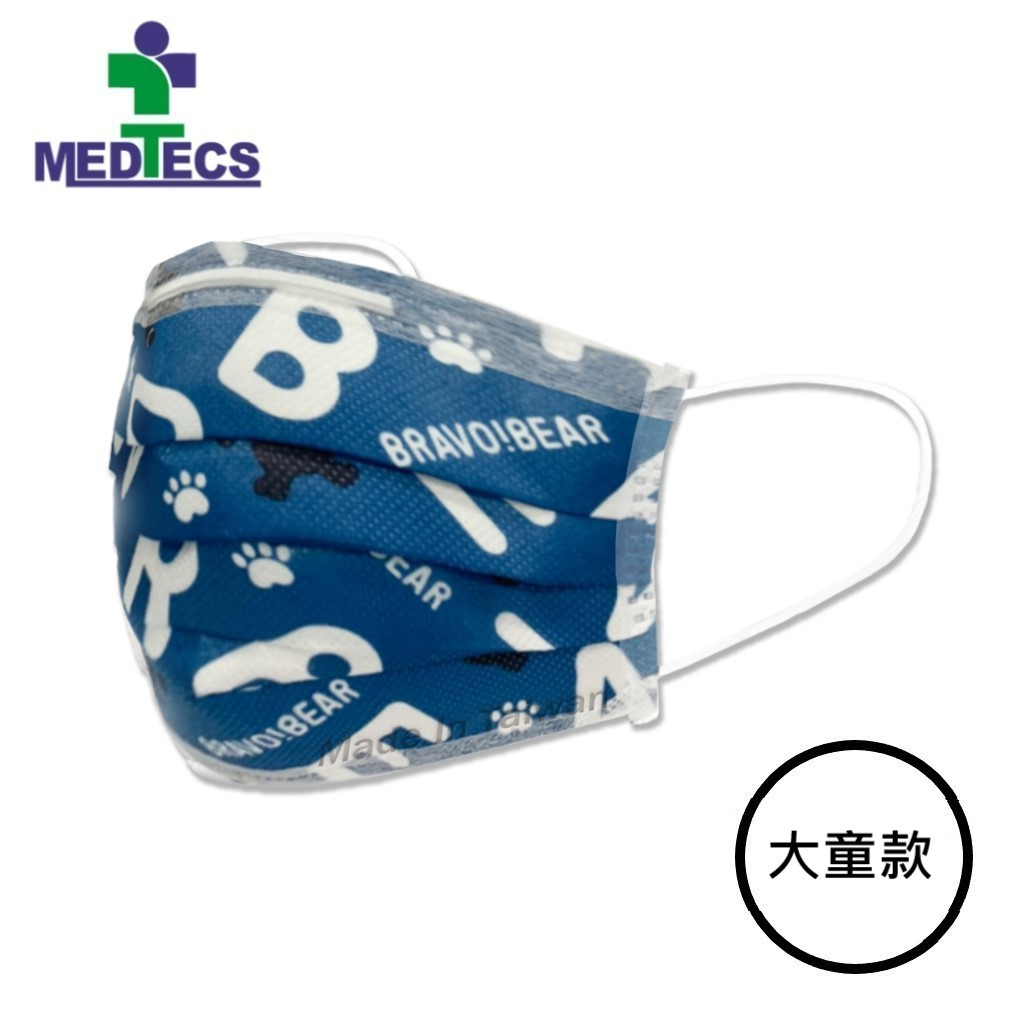 MEDTECS美德醫療 [大童款]美德醫用口罩(未滅菌) 熊讚-漂流藍 一包5入 免運費