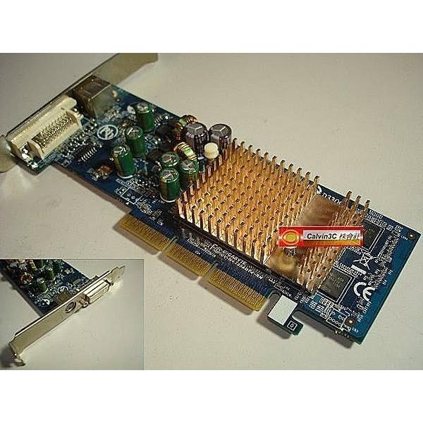 技嘉 GV-N62256DP2-RH Geforce 6200 DDR2 256M AGP8X 4X DVI 靜音 短卡