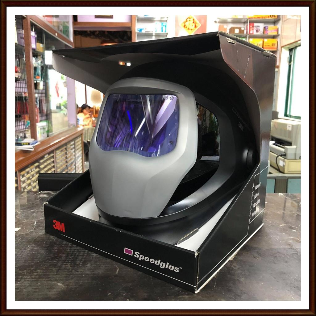 3M自動變色焊接面罩 9100XXi (呼吸孔/側窗/大視窗/自然呈色)