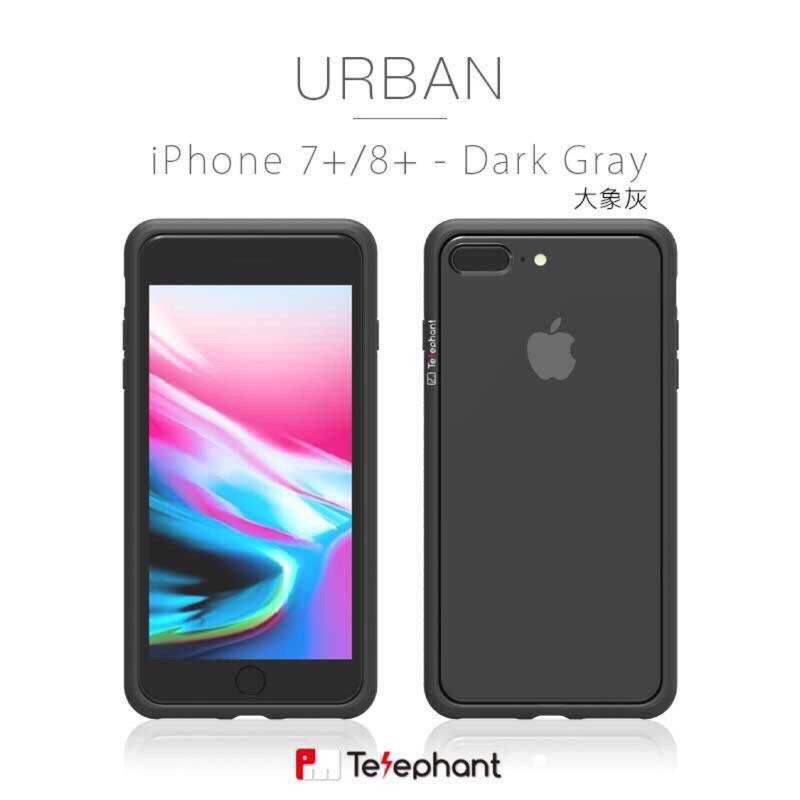 [免運 ]太樂芬 素色邊框 URBAN 手機 系列 版本 防摔殼