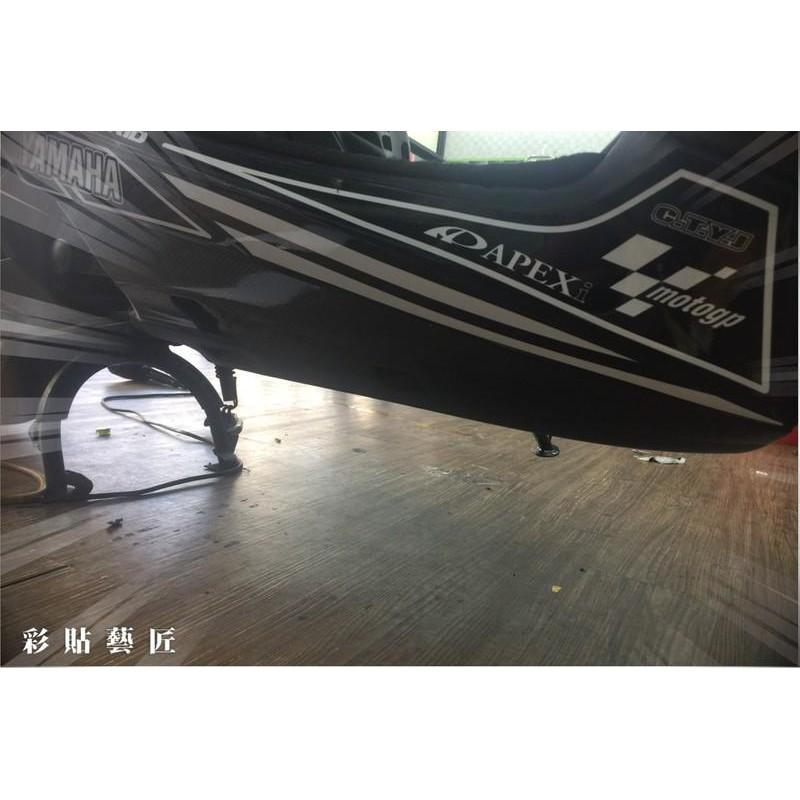 smax S MAX  (一代二代通用) 內裝 側下邊 6D卡夢 車殼 保護 車貼 惡鯊彩貼