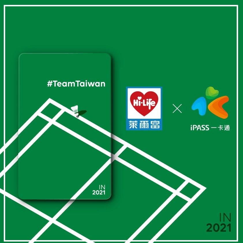 東京奧運「麟洋配」Team Taiwan IN 2021一卡通 中華隊 羽球  王齊麟 李洋