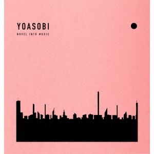 微音樂💃 保證有貨預計1/15出貨 日版 Yoasobi - The Book