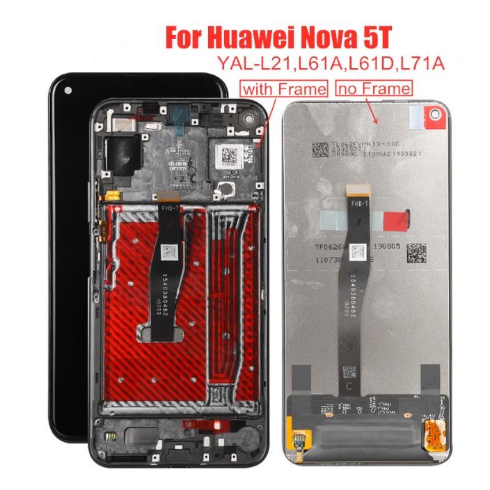 原廠手機螢幕總成適用於華爲榮耀Huawei Nova 5T Honor 20 YAL-L21 L61A L61D速發