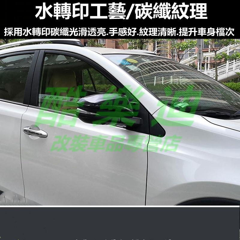 (酷樂迪)豐田2020-2021款COROLLA CROSS後照鏡 後照鏡飾條 電鍍後照鏡罩 卡夣後照鏡殼 後照鏡保護