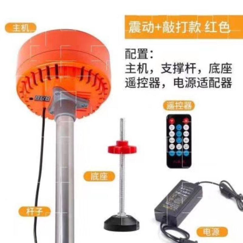 台灣專用保固110V震動加敲打 震樓神器  樓吵神器。震樓神器。樓吵剋星
