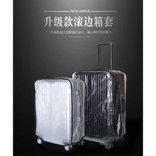 實惠  好物 精品 全透明 透明行李套 行李箱 防水 行李套 透明套18 20寸 24 26 28 29吋 30