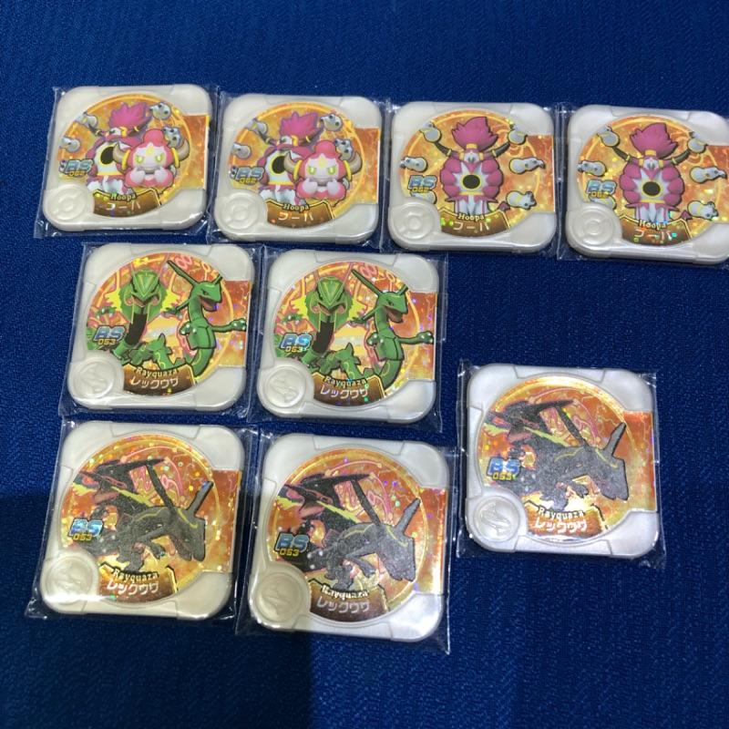 神奇寶貝tretta 烈空座 胡帕 金卡 夢幻 黑卡/高透壓克力鑰匙圈/收集卡冊 珍藏彈 基格爾德